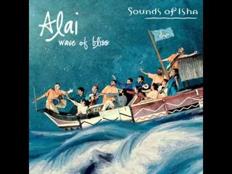 Sounds Of Isha Oru Murai Youtube Mp3 Song Download Christian Songs Sound