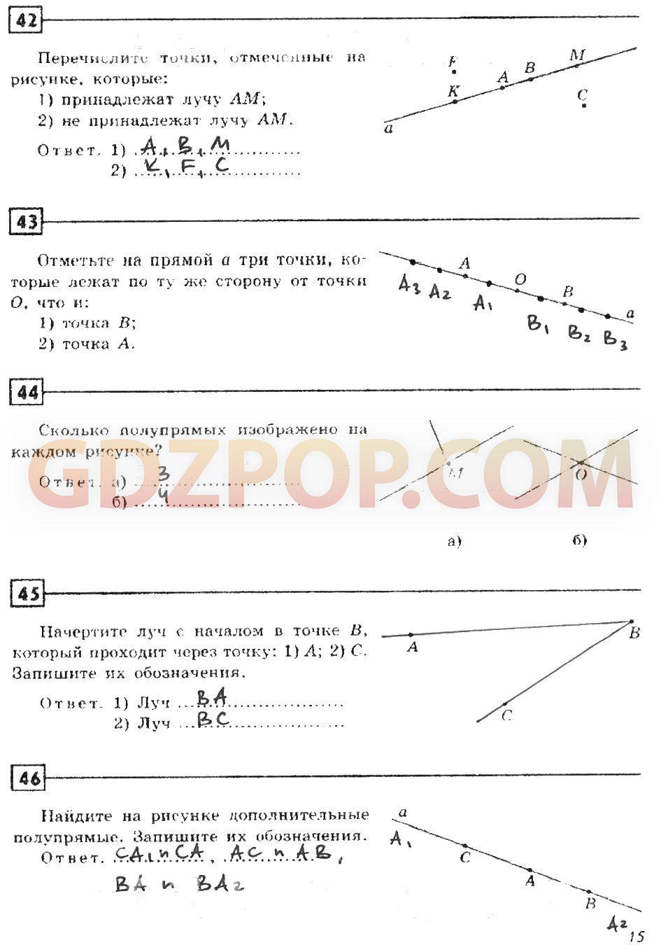 Учебник русский язык 8 класс бунеев скачать