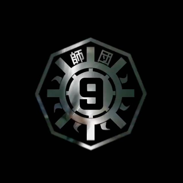 Division 9 Logo Bo3 Google Search Zombies Pinterest Call Of