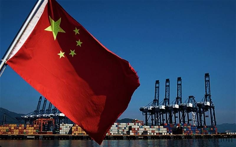 Chinese economy is stable Central Bank official - The Nation