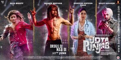 Shahid Kapoor Hintli Oyuncu Hint Film Cenneti Hint Filmi Izle Online Hint Dizileri Udta Punjab Shahid Kapoor Bollywood Movie