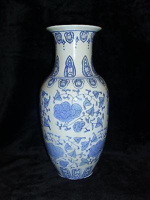 Antique Blue And White China Vase With Rare Mark Kangxi C1662 1722