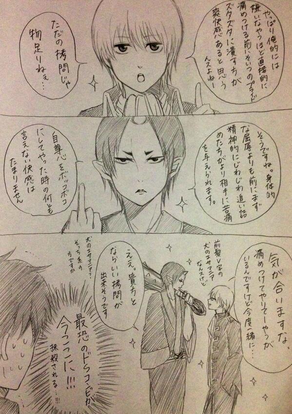 笑っ て は いけない 坂田