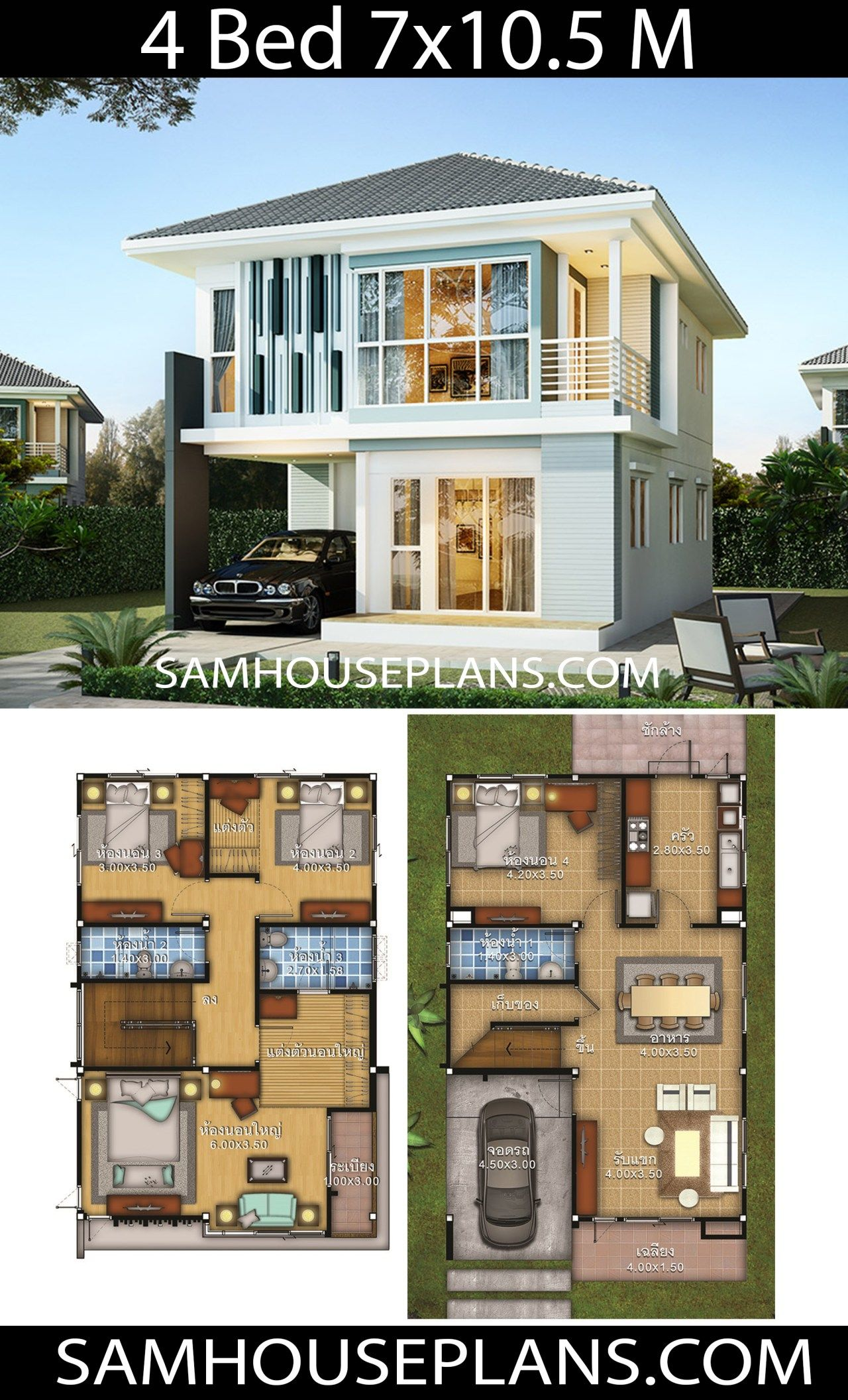 House Design Idea 7x10 5 With 4 Bedrooms Sam House Plans Duplex House Design Small House Design Plans House Construction Plan
