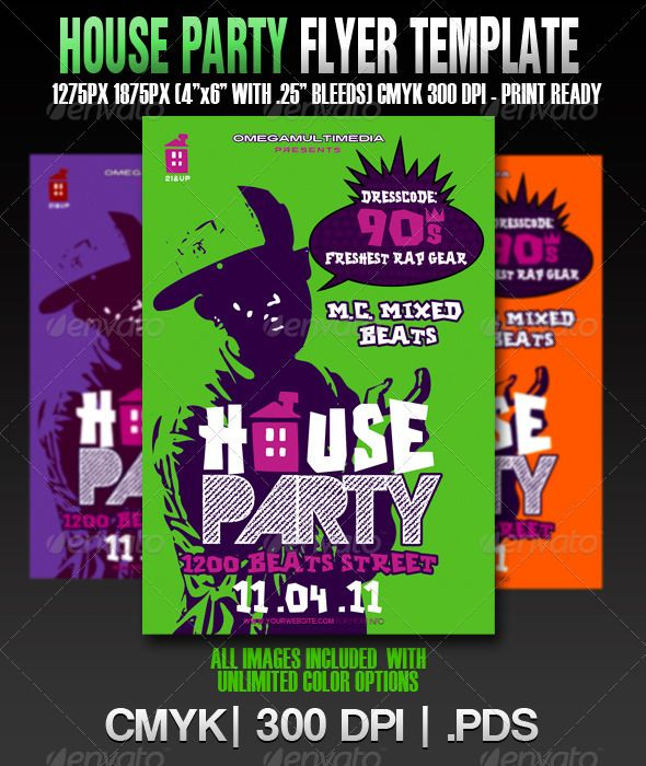 The House Party Template Template, House and Print templates