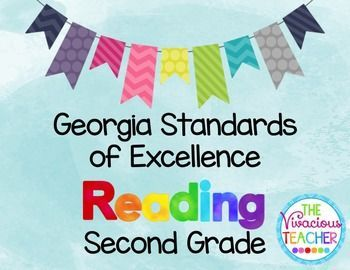 Georgia Standards of Excellence Posters Second Grade Reading | ***Ad