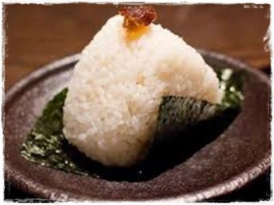 delicious rice balls with a modern twist
