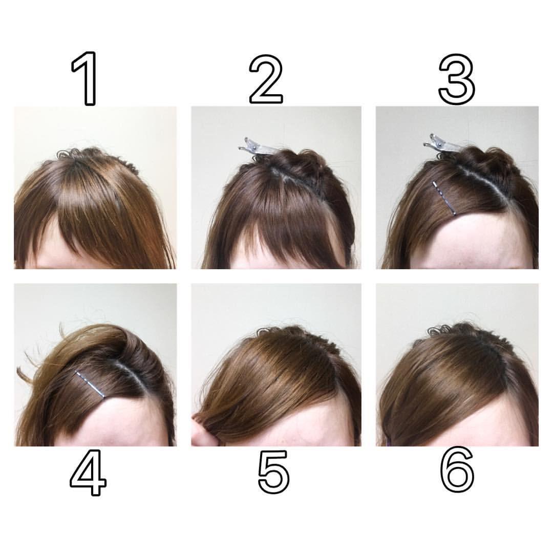 さっき載せた前髪アレンジ ショートバングアレンジプロセス 1