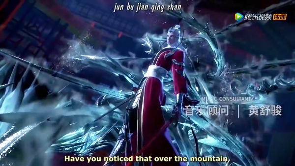 The Strongest Characters from Qin's Moon Nine Songs of
