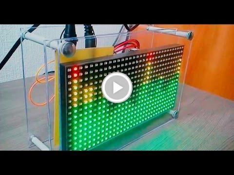 Arduino Spectrum Analyzer | 16x32 RGB LED-matrix #HackerSpaceTech