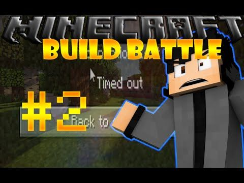 Minecraft Build Battle CONNECTION TIMED OUT Http - Minecraft namen andern 1 8 tutorial