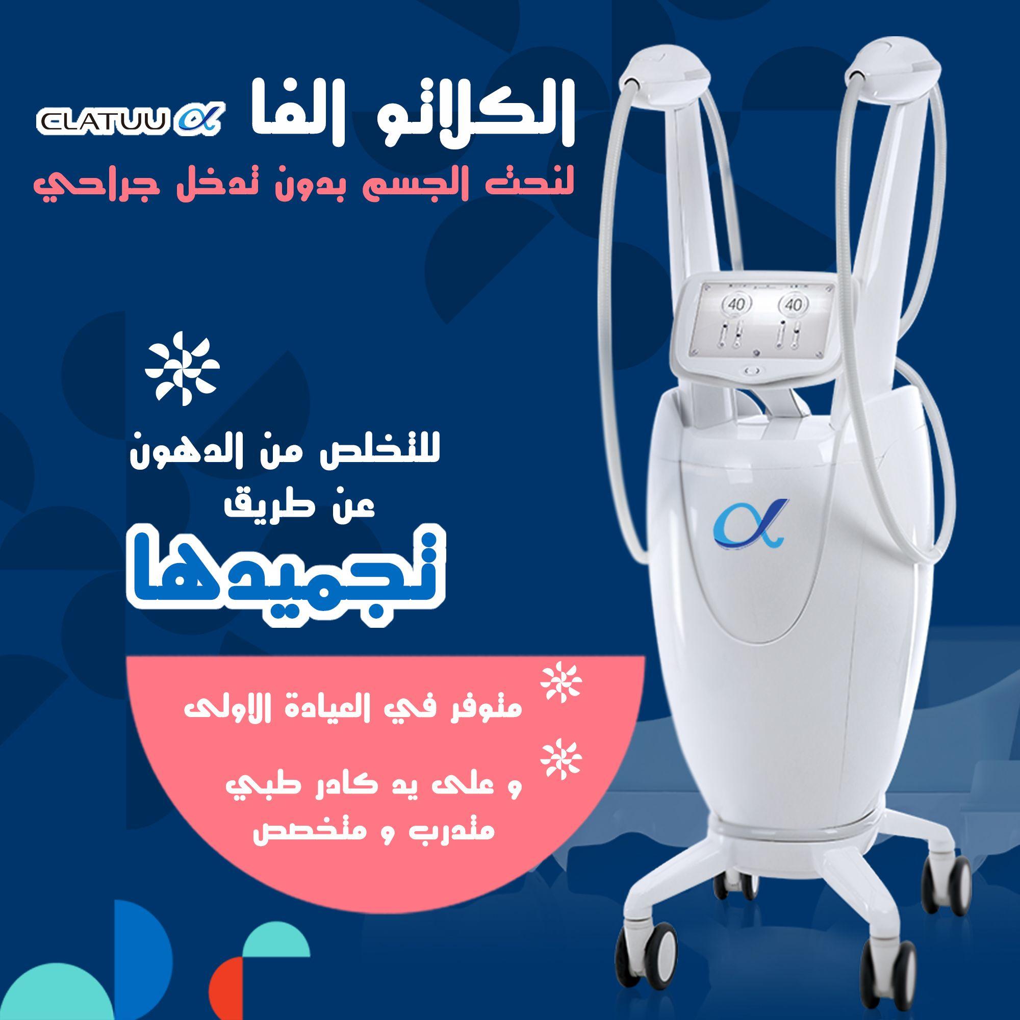 الكلاتو الفا Home Appliances Vacuum Vacuum Cleaner