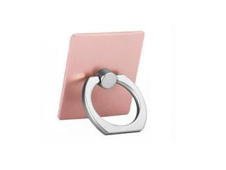 Uchwyt Podstawka Do Telefonu Tabletu Ring Holder 7753247523 Oficjalne Archiwum Allegro Ring Holder Holder Rings