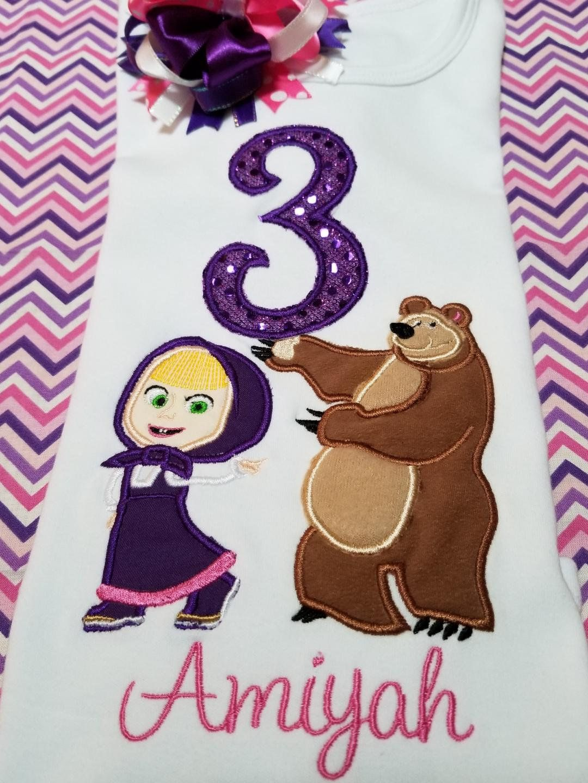 Marsha and the Bear Birthday shirt your choice of colors