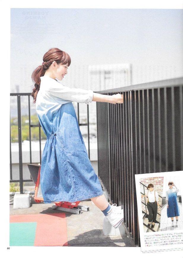 nanjou yoshino   Tumblr