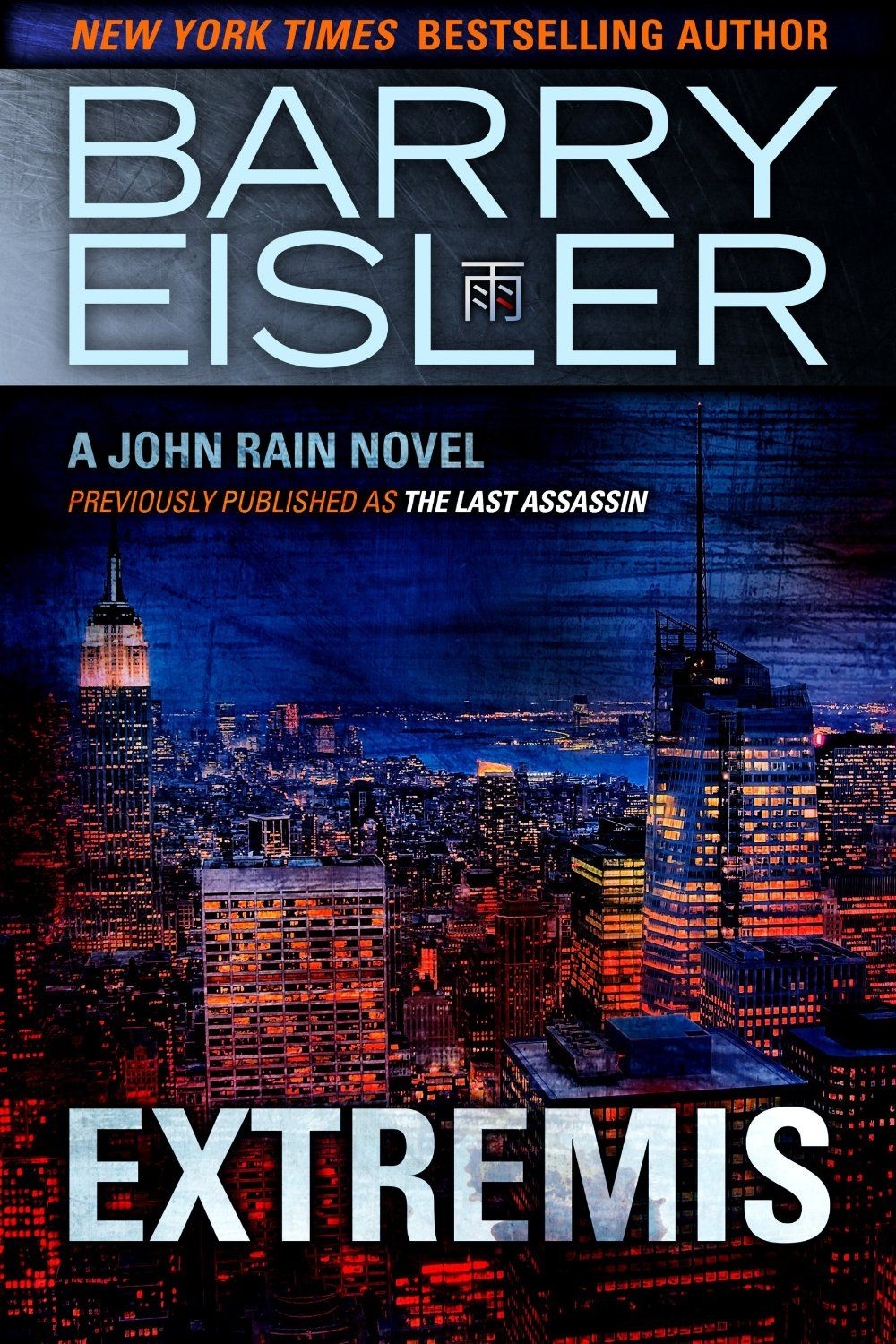 Extremis previously published as The Last Assassin, by Barry Eisler ($3.99)