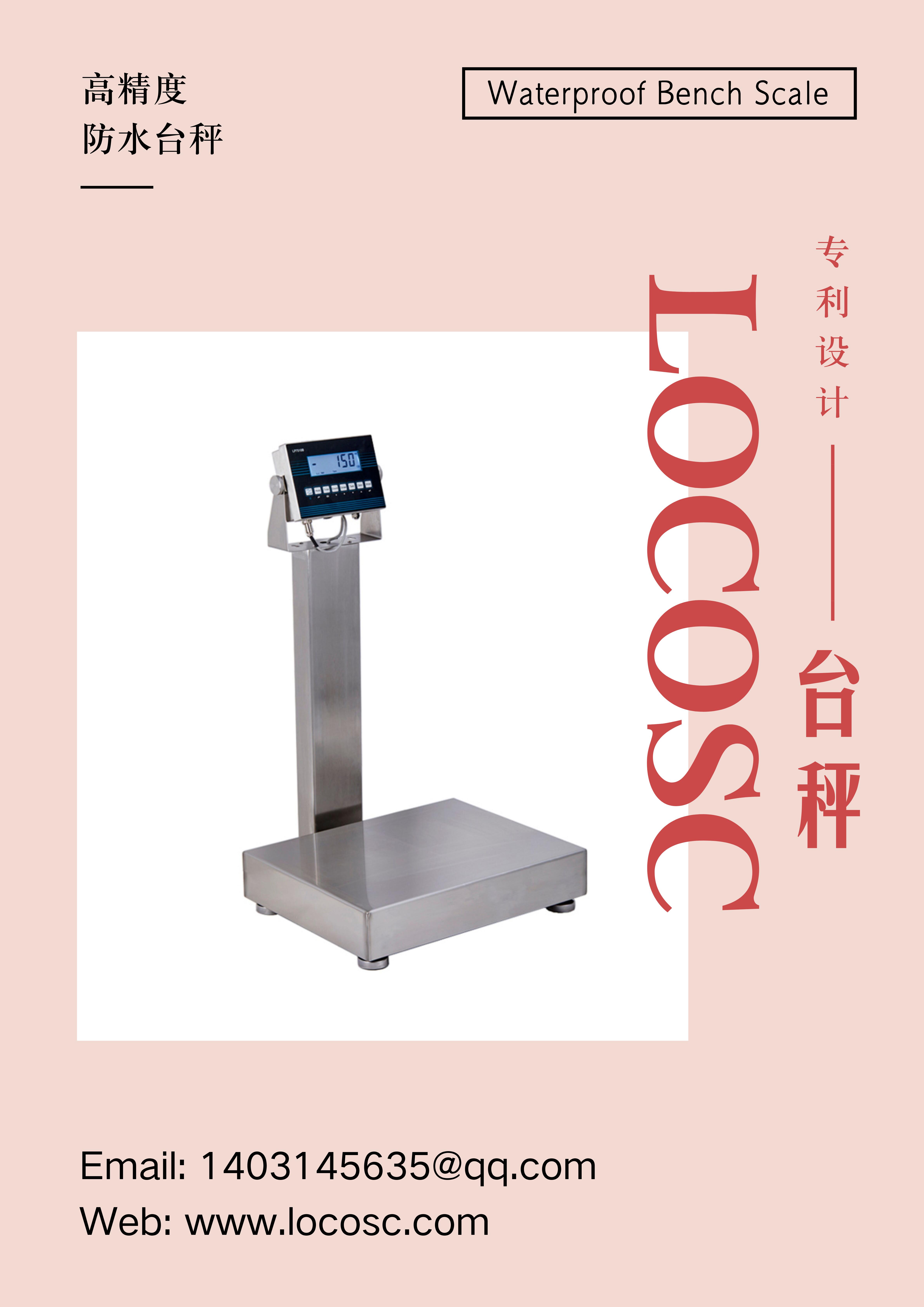 Waterproof Digital Weighing Bench Scale Industrial Scales Digital Scale Scale