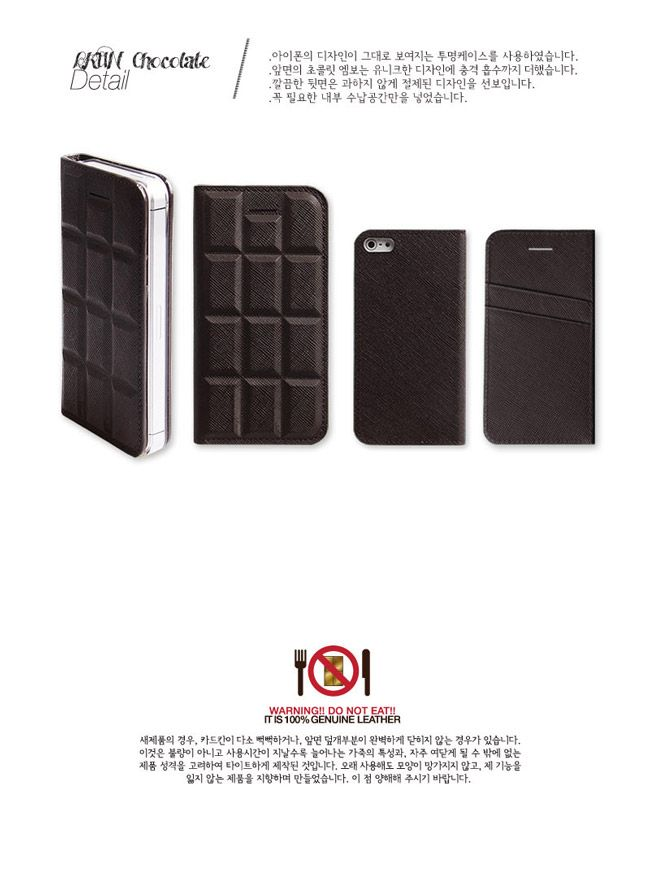 LKUN APPLE iPhone5/5S
