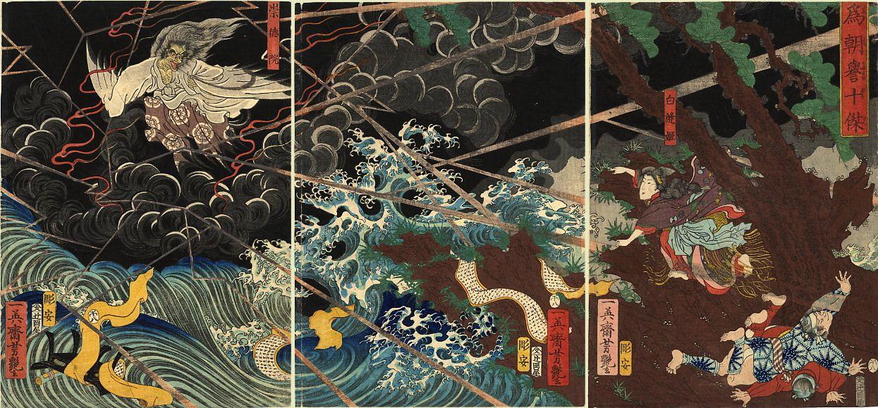 Image result for Yoshinori Tsukioka and Kiyochika Kobayashi art images