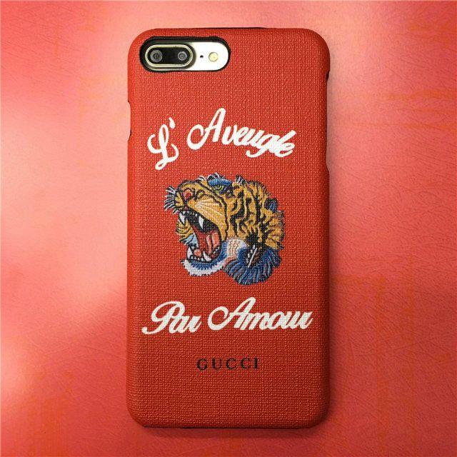 coque iphone 8 tiger tank