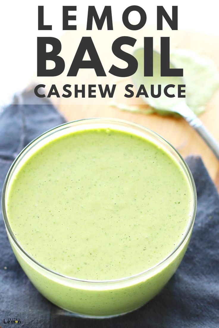 Lemon Basil Cashew Sauce This Lemon Basil Cashew Sauce only takes 5 minutes to make! It is creamy and rich with the perfect amount of fresh basil and zesty lemony magic.  