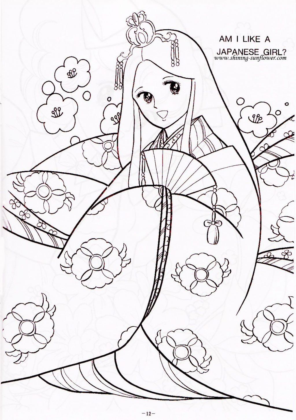 Good Samaritan Coloring Page Best Of Coloring Pages Japanese Shoujo Coloring Book Realistic