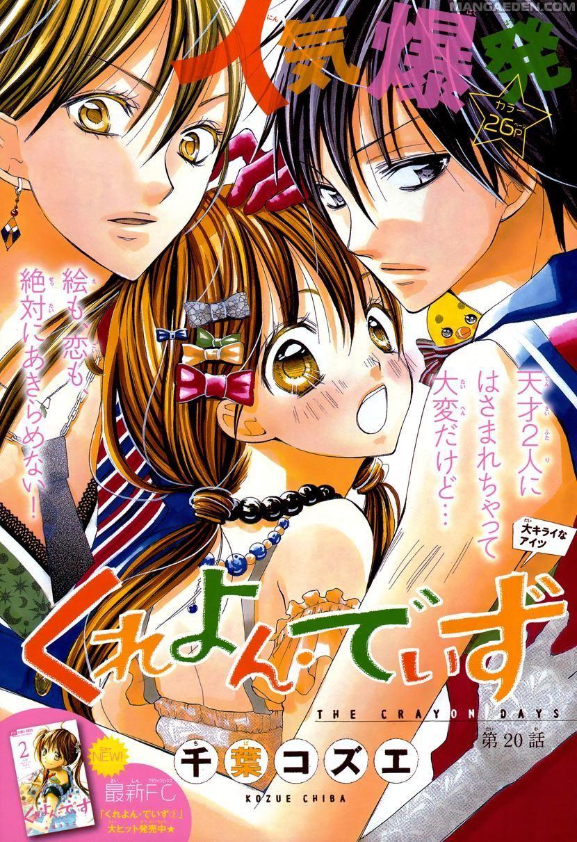 MangaHere Mobile Crayon days, Shoujo manga, Anime