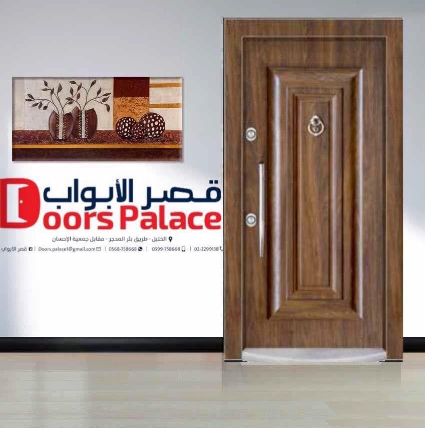 Doors أبواب Wooden Doors Doors Door Design