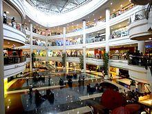 Shopping Mall Wikipedia The Free Encyclopedia Shopping Center Shopping Malls Mall