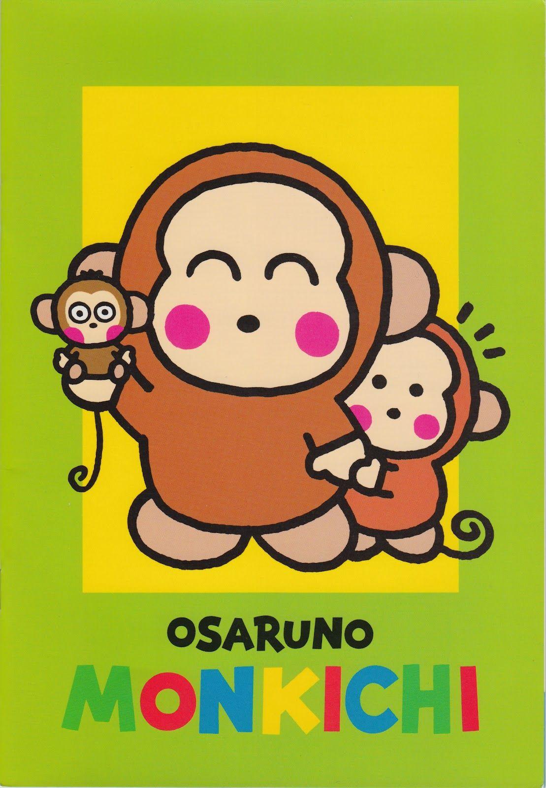New! Sanrio Osaru No Monkichi Plush Doll Japan Monkey Character ...