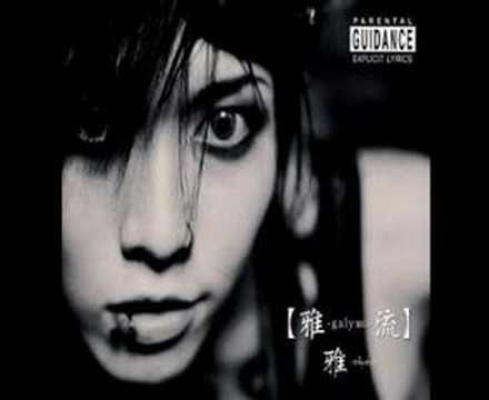 雅-miyavi- Wake Up Honey - YouTube