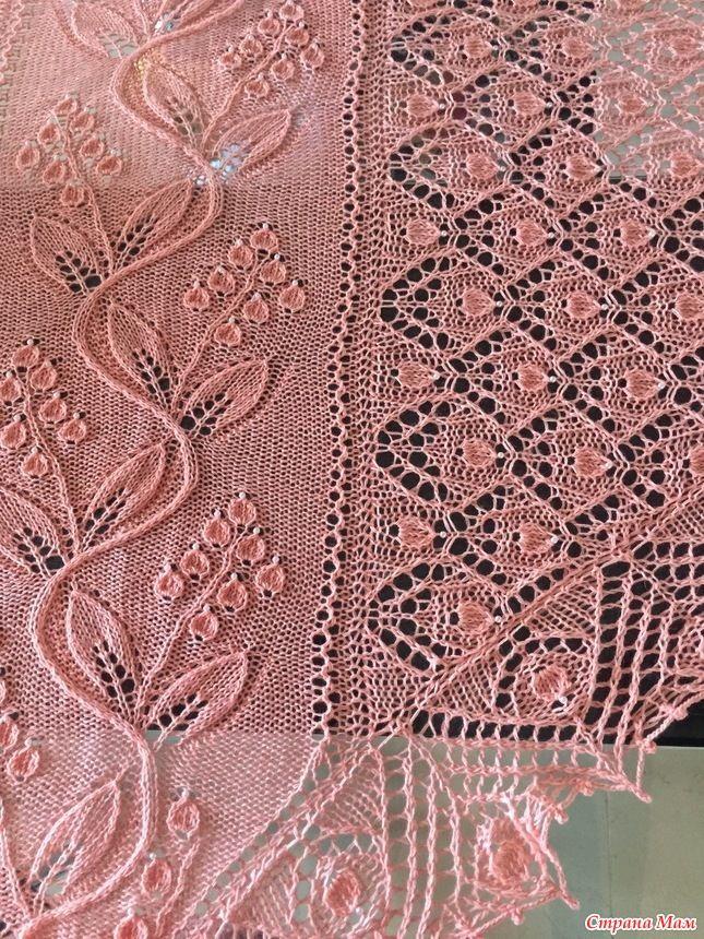 шали ландыши и райские яблочки Knit Knack вязание вязать