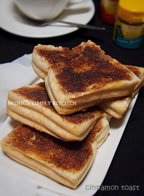 Roti Bakar Abang Abang Cinnamon Toast Monic S Simply Kitchen Resep Masakan Makanan Resep Makanan