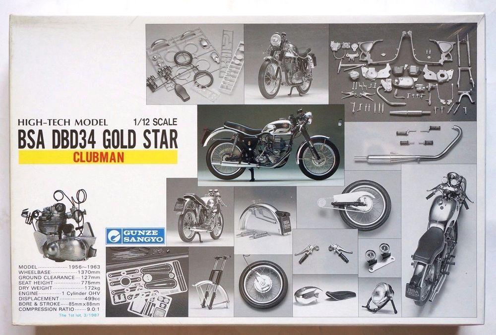 Gunze High Tech Model 1 12 Bsa Dbd34 Gold Star Clubman Unopened Scale Model Kit