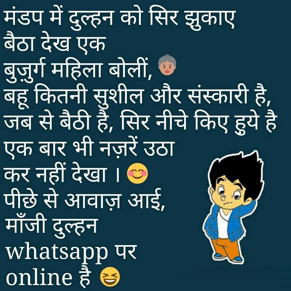 pin by abhay shanlar on jokes pinterest jokes images jokes and