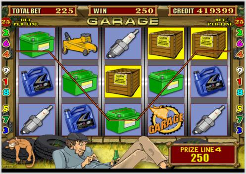 Игровые автоматы играть бесплатно без регистрации и смс лягушки