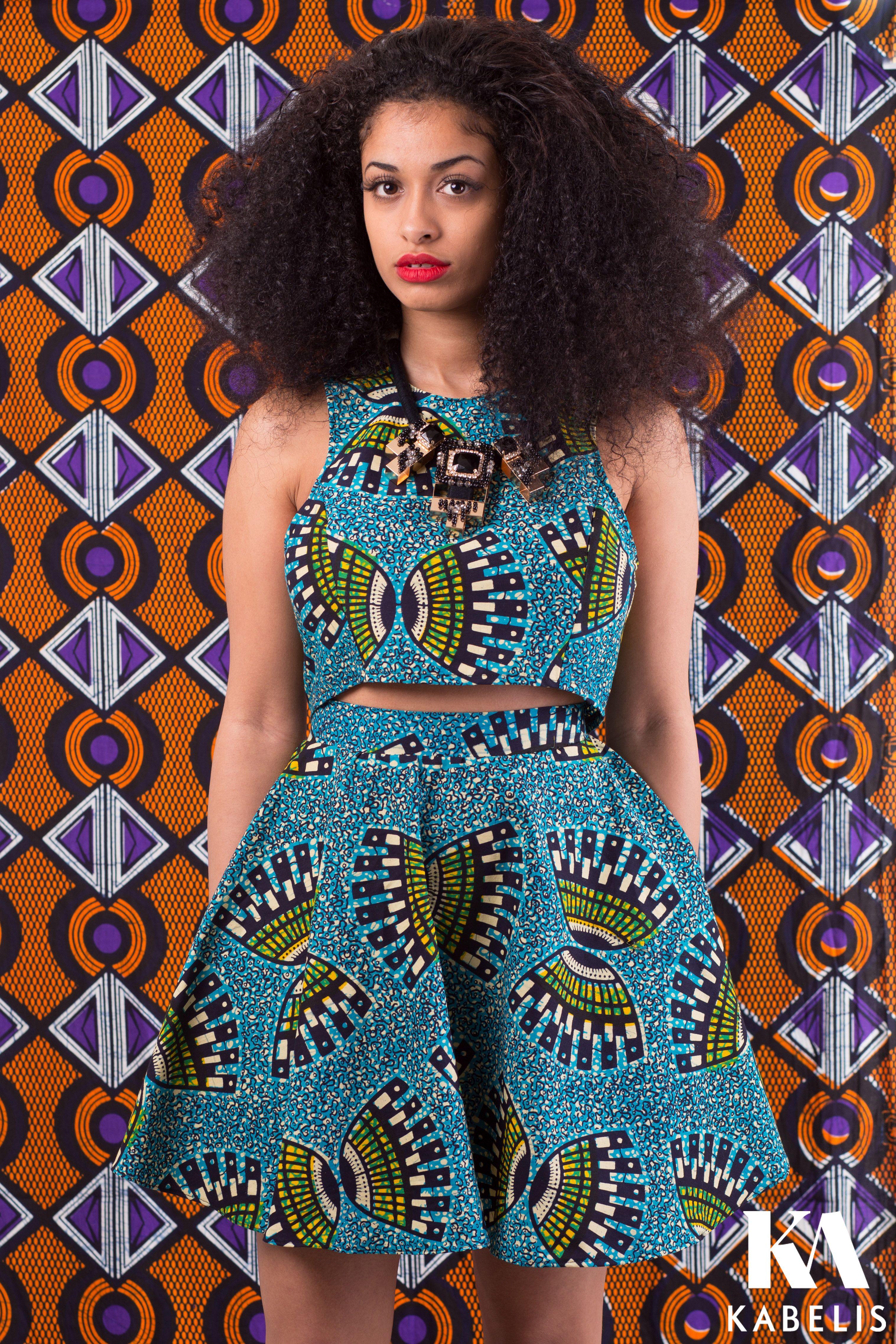 Fabric of the Week: Basket Motif Ankara Fabric | Ankara, Africans ...