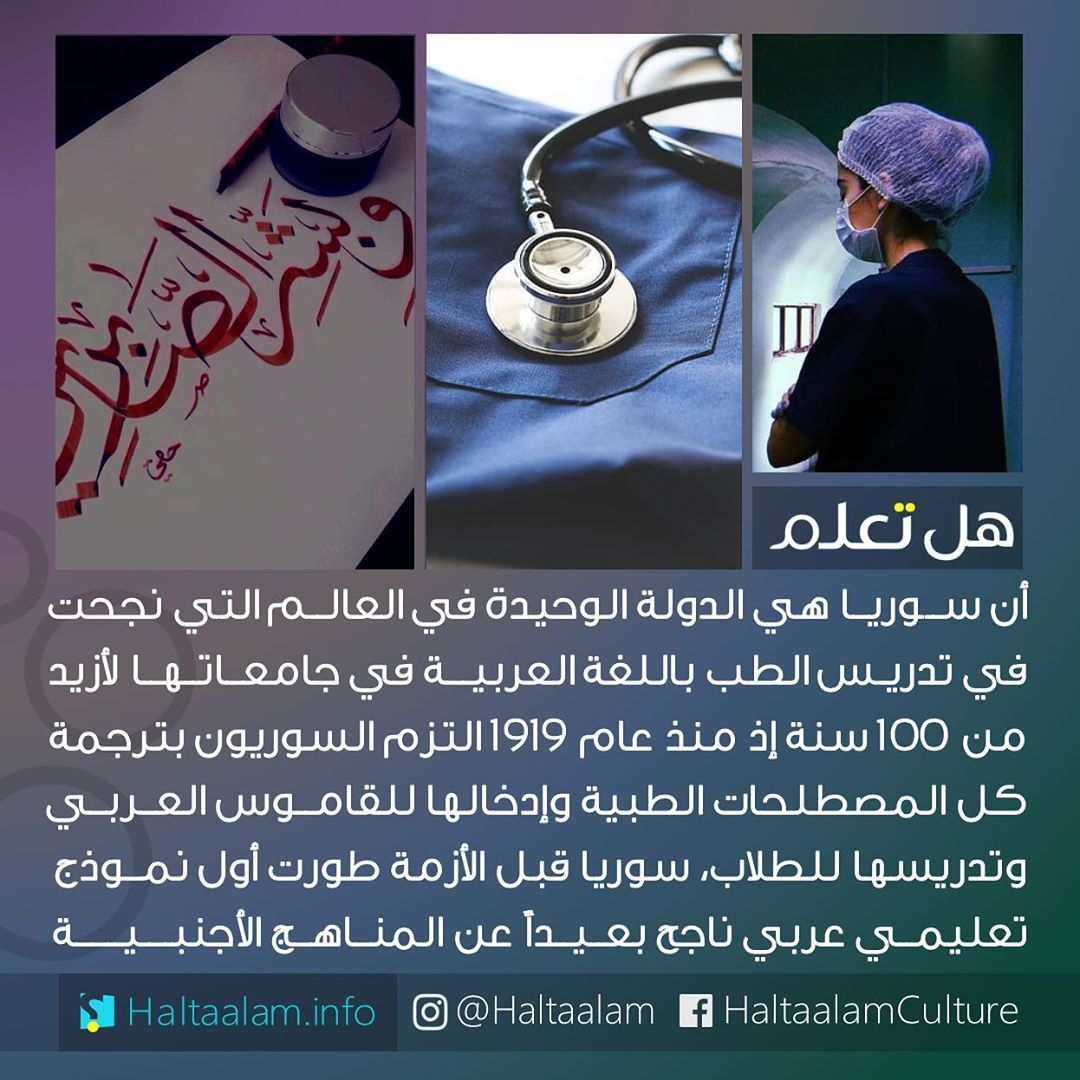 Pin By Mimi Minoua On معلومة Information Quinn Did You Know