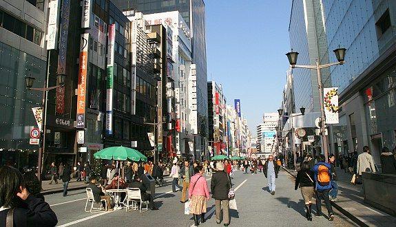 Ginza - Tokyo's premier upmarket shopping district