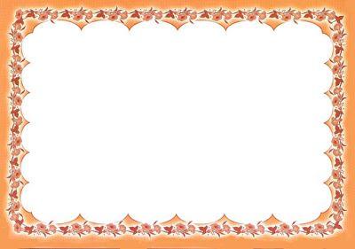 أفضل صور شهادات فارغة للكتابة عليها صور نموذج شهادات شهادة شكر وتقدير فارغة للكتابة عليها صور نماذج ش Frame Border Design Border Design Wedding Ring Logo