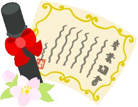 Atelier B W 卒業証書のイラスト 卒業 イラスト イラスト 卒業