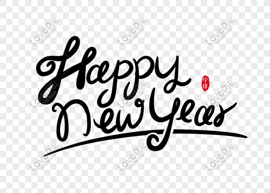 Happy New Year Handwritten English Font Design Art Words Fonts Design Happy New Year Web App Design