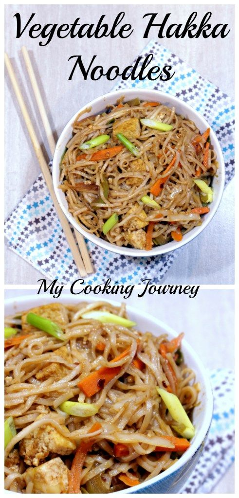Vegetables and Tofu Hakka Noodles - Perfect for Weeknight dinner.