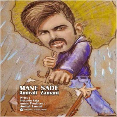 """دانلود آهنگ جدید #امیرعلی_زمانی بنام منه ساده هم اکنون از #پاپ_موزیک دانلود کنید #popmusic  New Music """" Mane Sade """" by #AmiraliZamani,available now on #PopMusic Download now & enjoy  http://pop-music.ir/%D8%AF%D8%A7%D9%86%D9%84%D9%88%D8%AF-%D8%A2%D9%87%D9%86%DA%AF-%D8%AC%D8%AF%DB%8C%D8%AF-%D8%A7%D9%85%DB%8C%D8%B1%D8%B9%D9%84%DB%8C-%D8%B2%D9%85%D8%A7%D9%86%DB%8C-%D8%A8%D9%86%D8%A7%D9%85-%D9%85%D9%86  WwW.Pop-Music.Ir"""