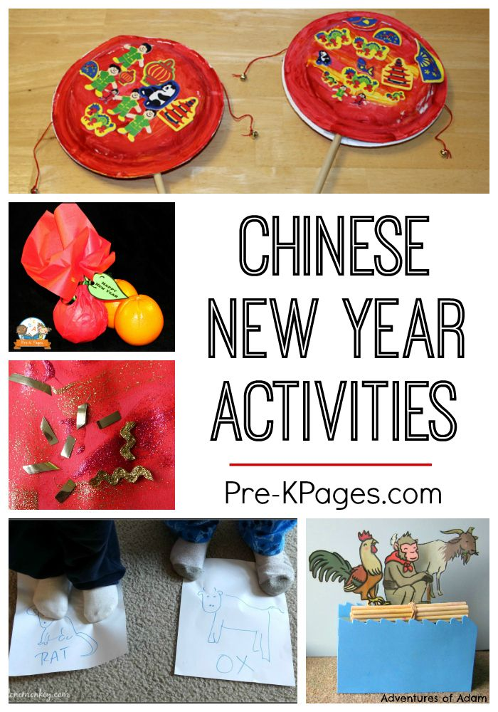 10 Chinese New Year Activities To Use In Your Preschool Classroom Chinese New Year Activities New Years Activities Chinese New Year Crafts For Kids