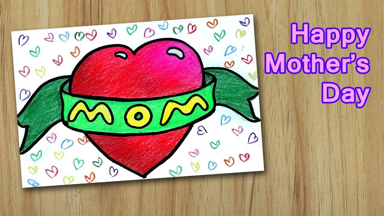 440af1ff23718e3913641f44c5ba71f1 » Cute Things To Draw For Your Mom