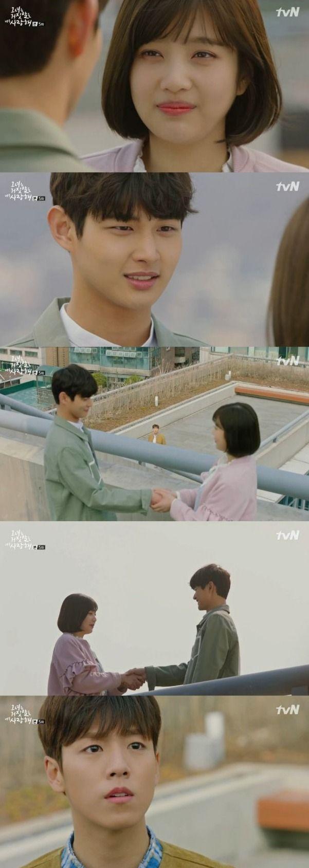 Spoiler Added Episode 5 Captures For The Kdrama The Liar And His Lover Dramas Coreanos Ver Drama Coreano Drama Coreano