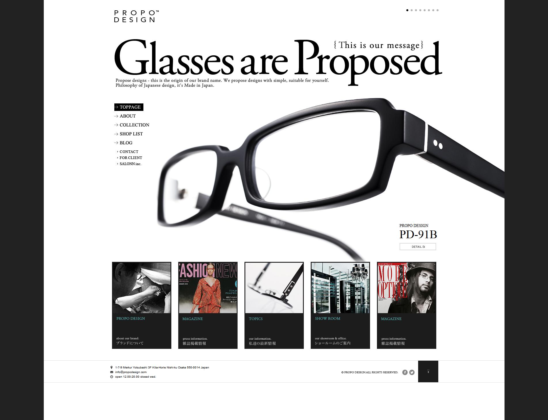 PROPO DESIGN : プロポデザイン|PROPO DESIGN (プロポデザイン)公式サイト。シンプルでシルエットを重視した「いきすぎないデザイン」の眼鏡を提供する、日本発のメガネブランド。製品紹介、大阪北堀江にあるショールームの紹介。|capture 2012.10.30