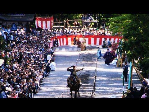 日光東照宮400年式年大祭 流鏑馬神事 - YouTube