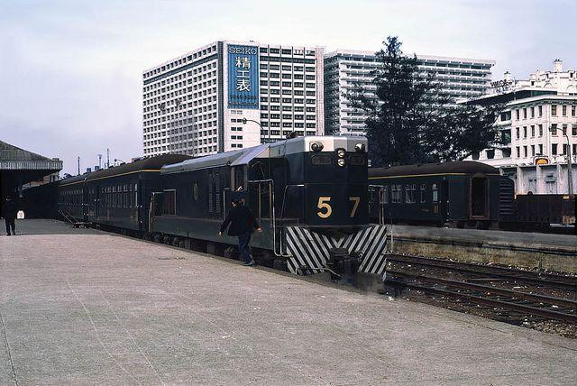 1970s KCR TST Train station   World cities. British hong kong. Hong kong